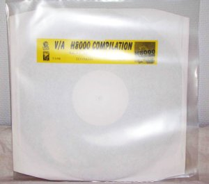 various h8000 hardcore lp test press vinyl
