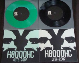h8000 hardcore 7 inch october 6 2007