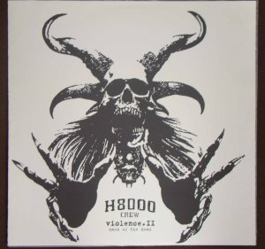 various H8000 hardcore volume 2 dawn of the dead 7 inch