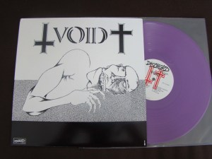 void the faith split lp color purple vinyl repress dischord